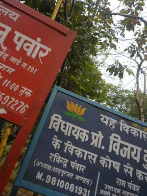 Delhi3