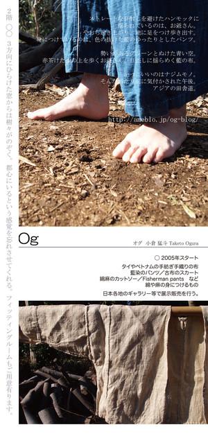 Blog3_og