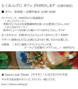 Blog7_cafe