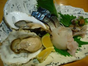 Sushi2blog
