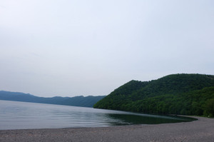 Shikotsuko1blog