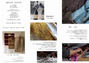 Kanata1blog