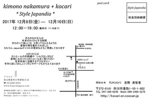 Japandia1
