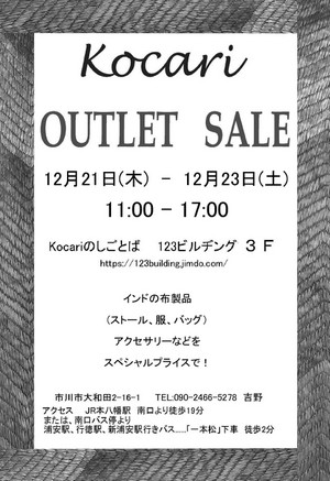 2017outlet